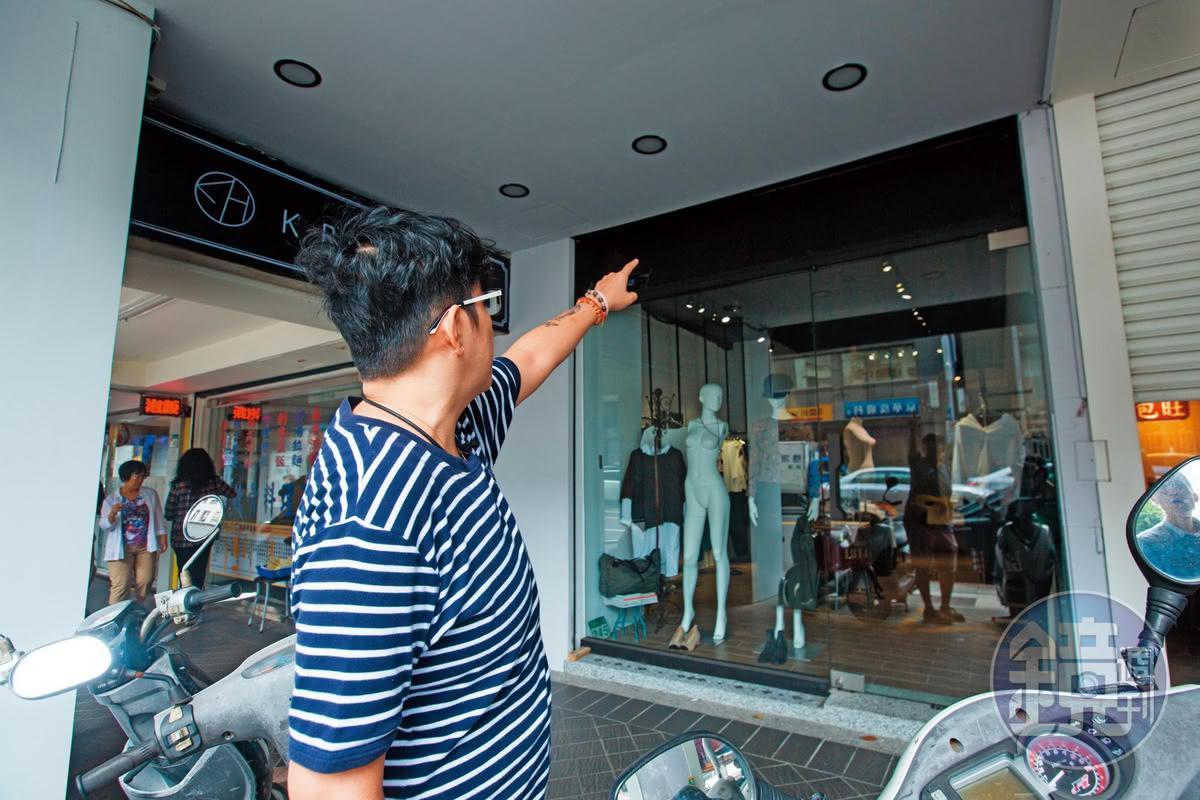 替酒吧裝潢的小捷指控,左孝虎拒付欠款擺明是詐欺。原址現已改成經營服飾店。