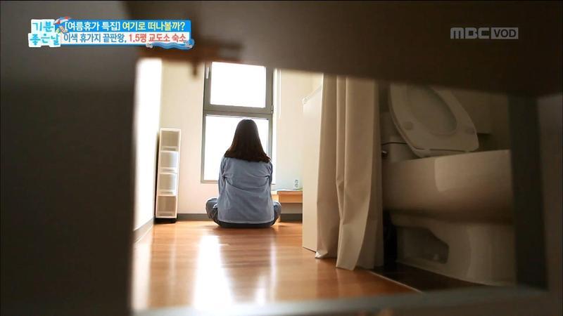 坐牢反而自由? 南韓人花近3千元住監獄
