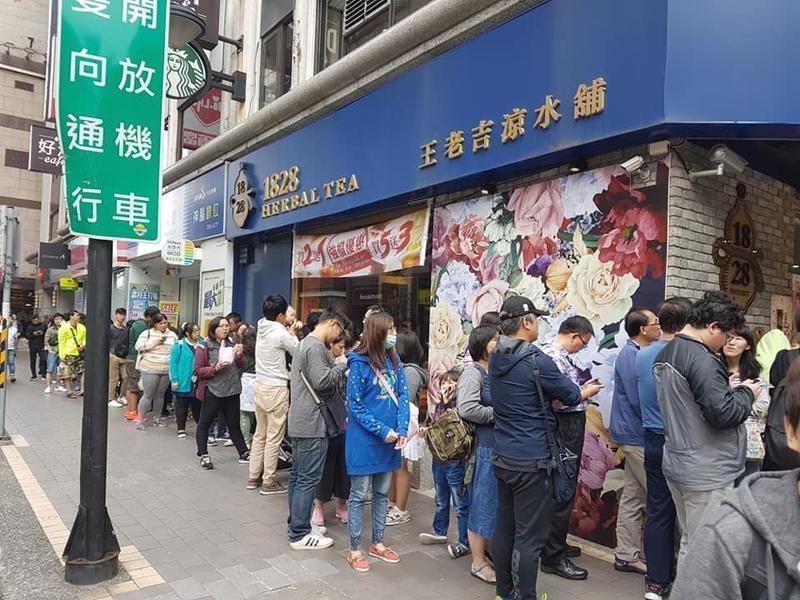 圖/鏡週刊 「王老吉」爆欠薪2個月 老闆承諾:今天下班前一定補齊