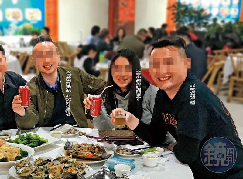 圖/鏡週刊 鴻海桃色醜聞!副總遭控偷吃部屬妻 鹹濕對話曝光
