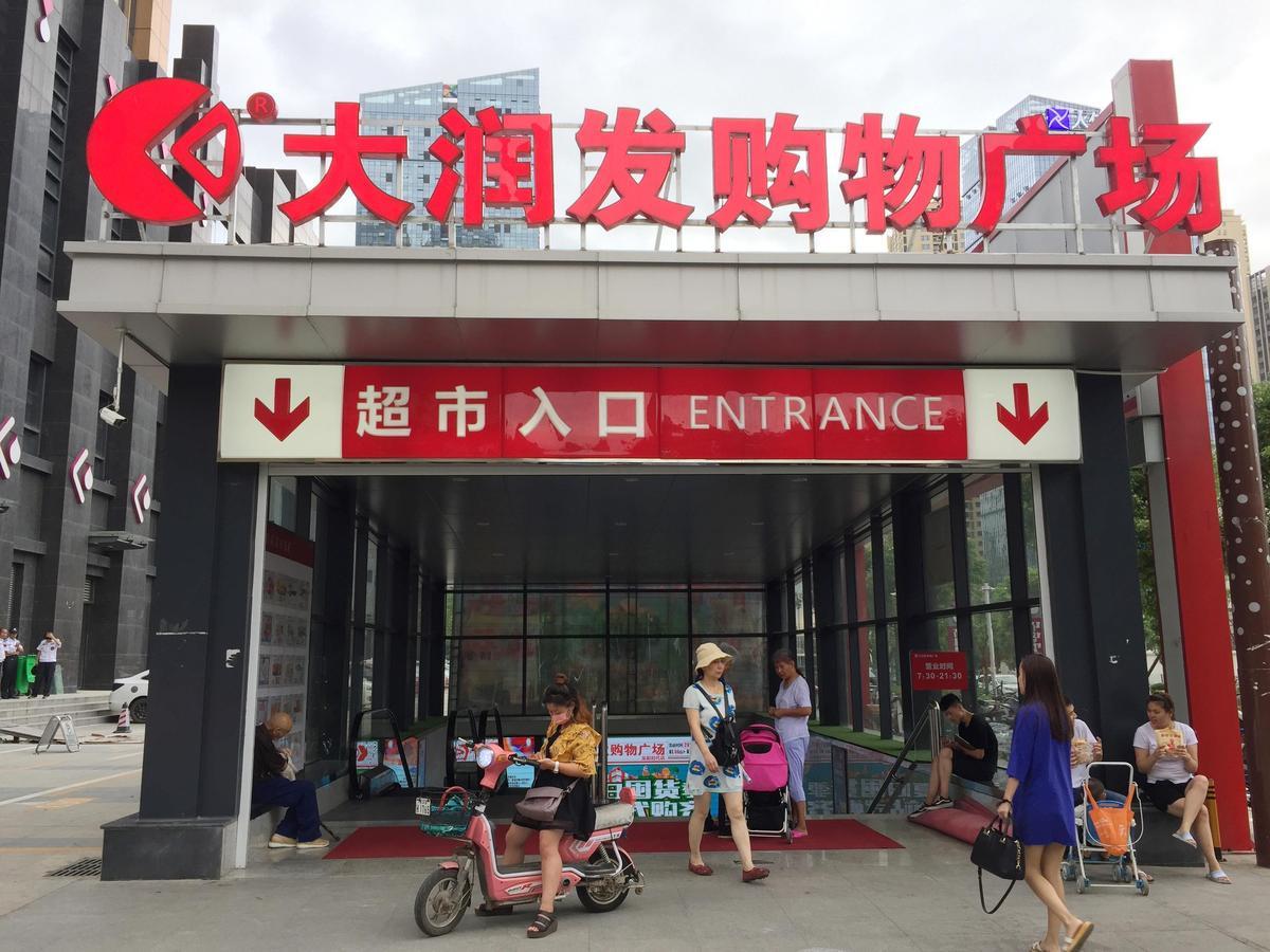 潤泰集團在出售中國大潤發股權給阿里巴巴後,共落袋867億元。(東方IC)