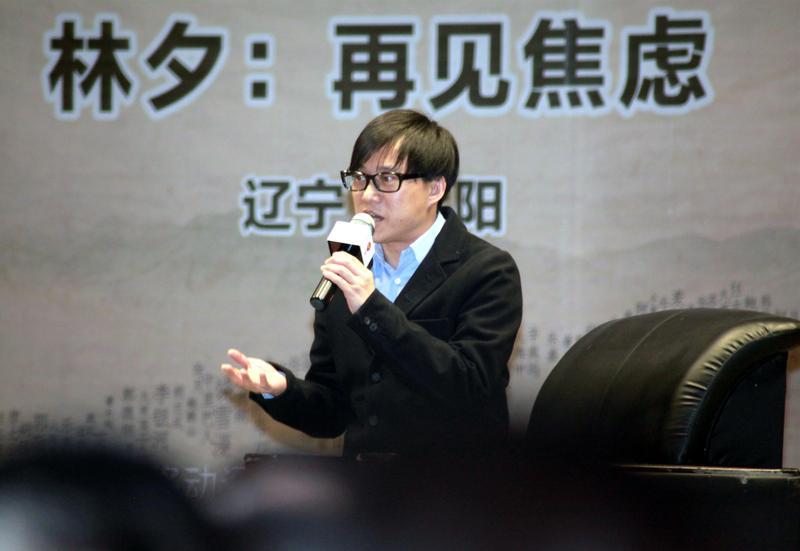 圖/鏡週刊 曾批韓國瑜「直銷騙子」 高市府邀林夕任觀光大使