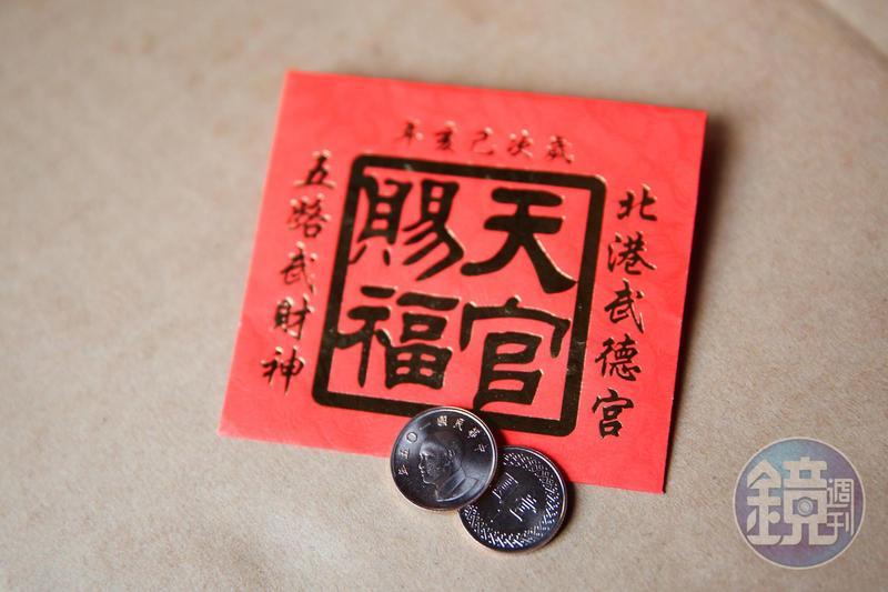 開示主委賺錢 這間財神廟連原物料、日圓走勢都看得準