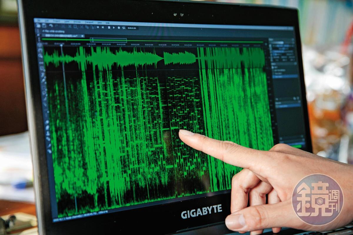 聲紋 瓦器聲紋實驗室透過專業鑑定,認為此錄音檔不具證據力。