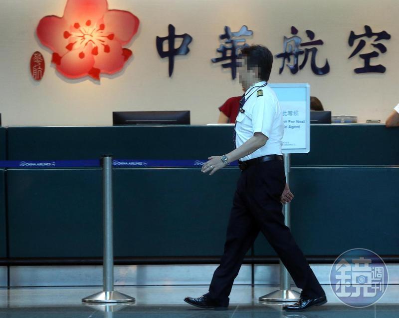 圖/鏡週刊 自稱華航退休總機師 他轟:嫌華航不好就離開