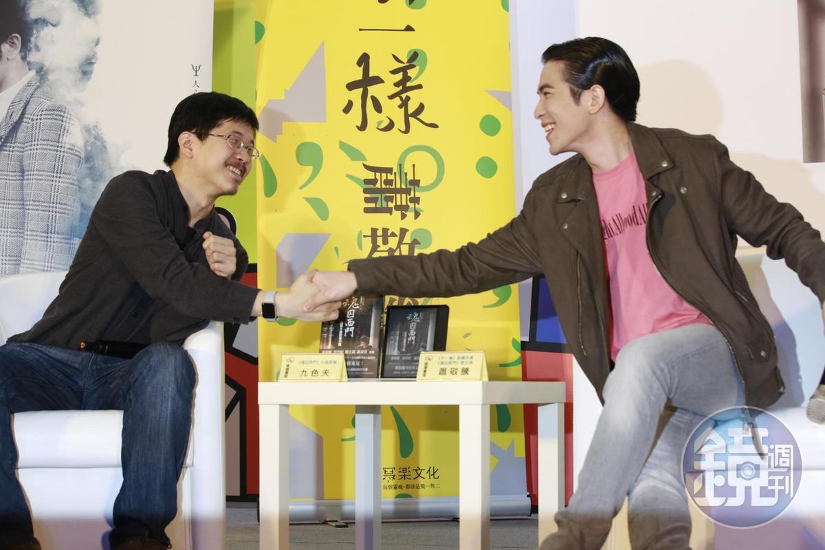 蕭敬騰與心理師九色夫進行了許多對話。