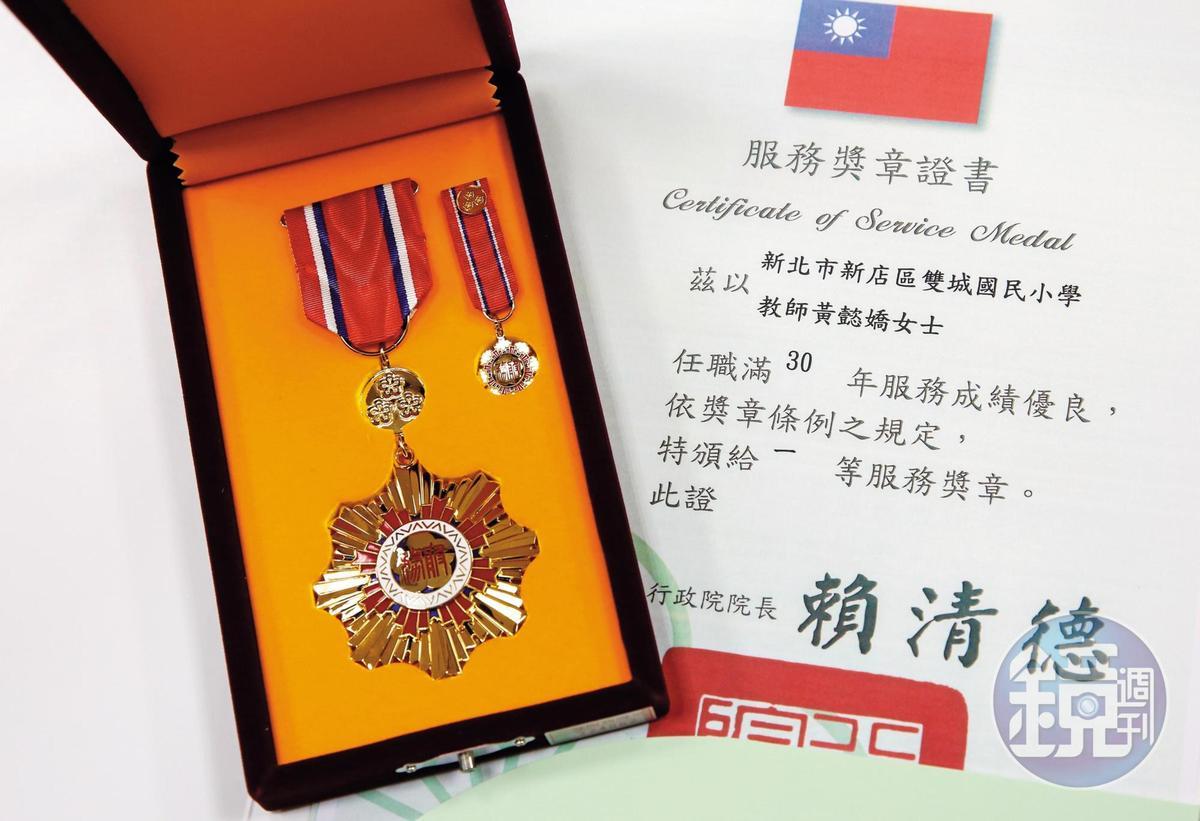 行政院頒發給黃主任的一等服務獎章原本代表無上榮譽,如今卻成為最大諷刺。
