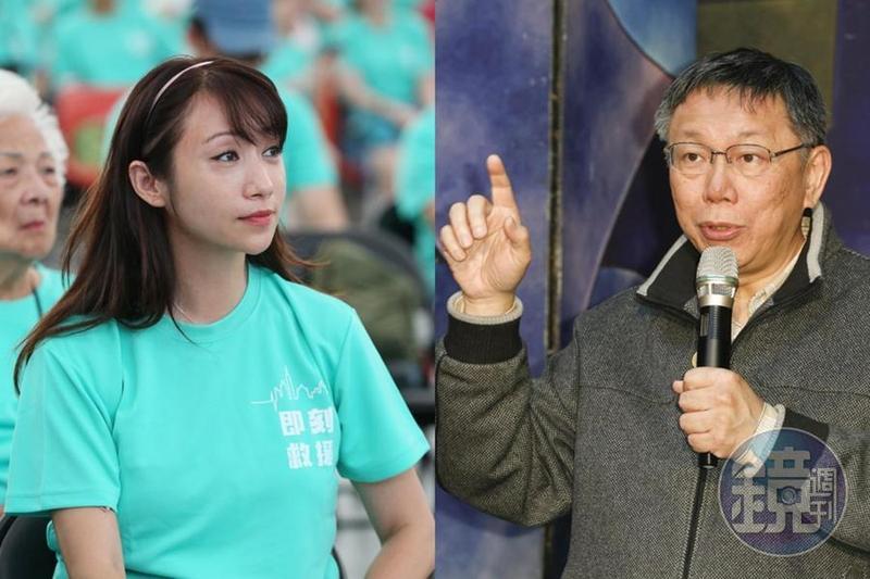 圖/鏡週刊 預算被擋柯P再爆粗口 許淑華委屈哭了:學學韓國瑜
