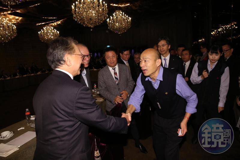 圖/鏡週刊 韓國瑜北漂拉工商大老 喊話:越早來高雄賺越多