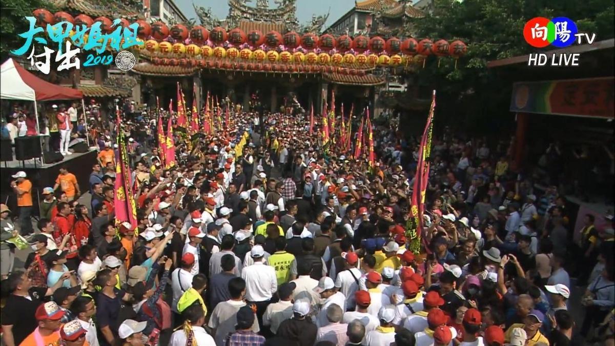總統蔡英文昨赴大甲鎮瀾宮參拜。(翻攝自PTT)