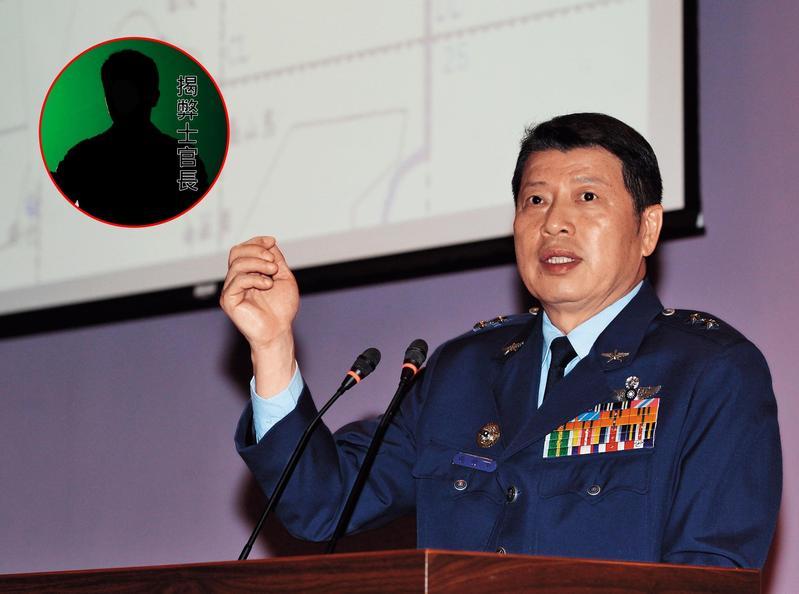 圖/鏡週刊 士官長檢舉弊案 空軍司令人後下毒手調職