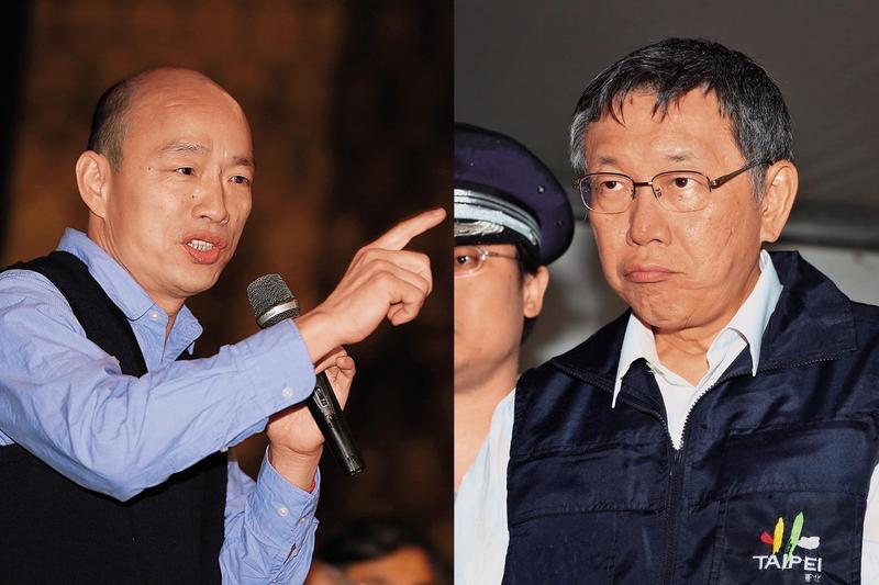 圖/鏡週刊 韓國瑜下馬威 卡柯文哲關鍵電話曝光