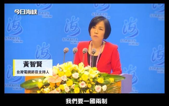 圖/鏡週刊 名嘴喊「要把台灣帶回中國」 網友火大:快註銷國籍
