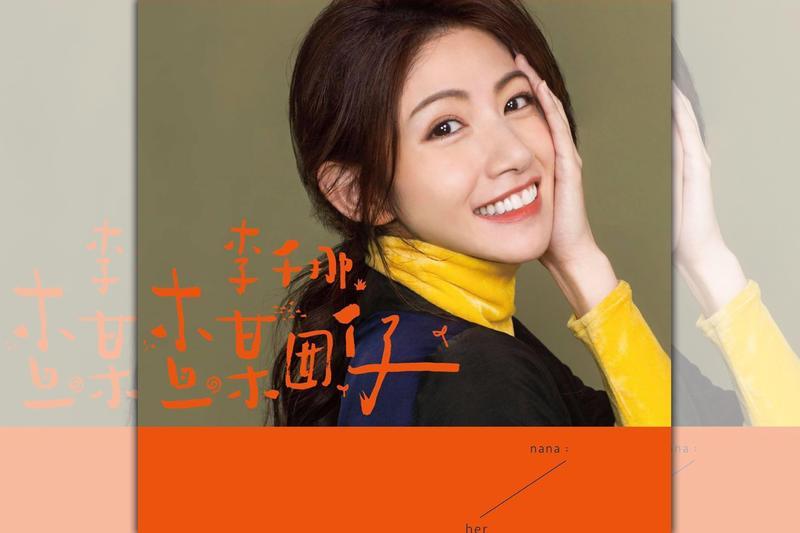 圖/鏡週刊 台語女歌手李千那呼聲高 有望成三金人