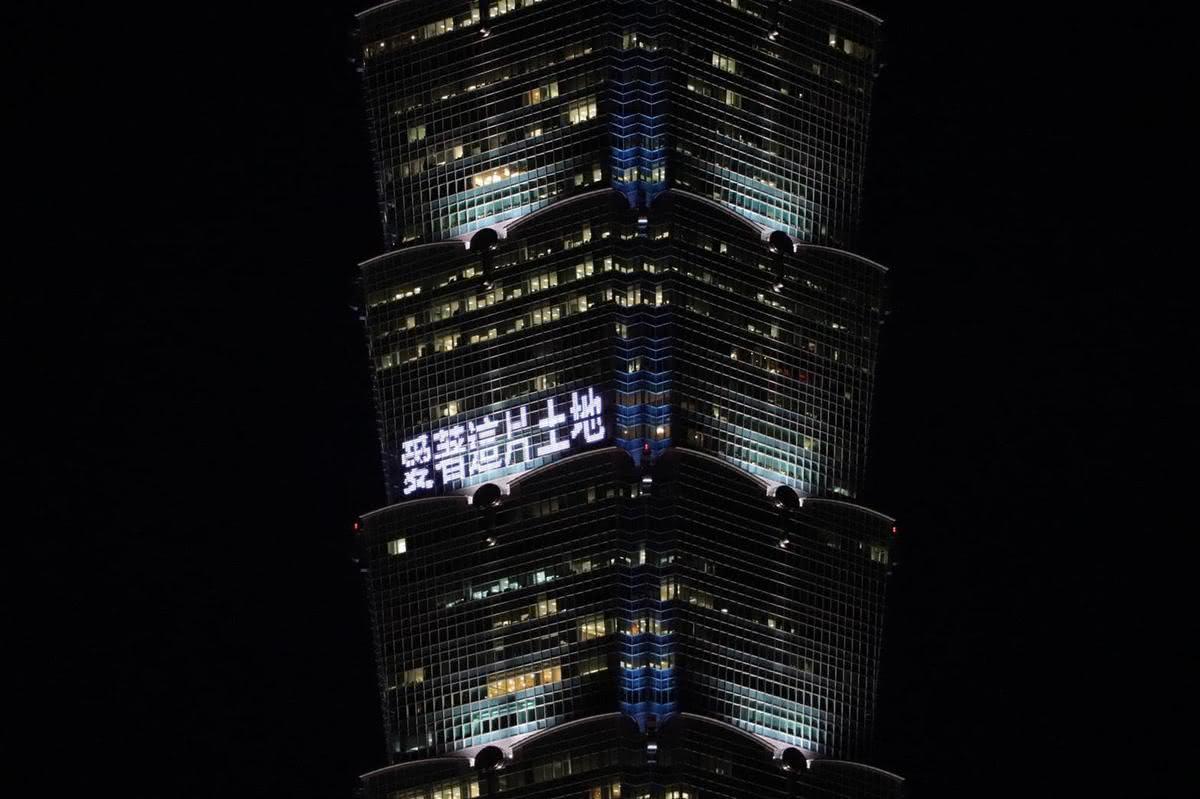 101大樓用勇警李承翰的口吻,秀出令人感動的畫面。(翻攝畫面)