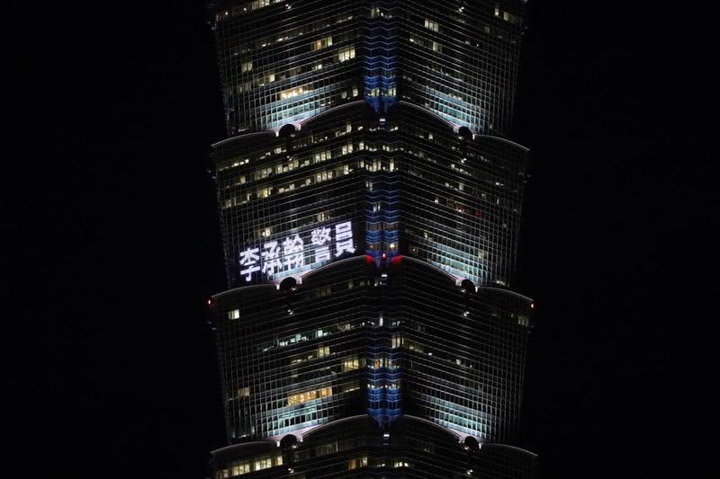 圖/鏡週刊提供 悼念台鐵遇刺警 101大樓出現這畫面