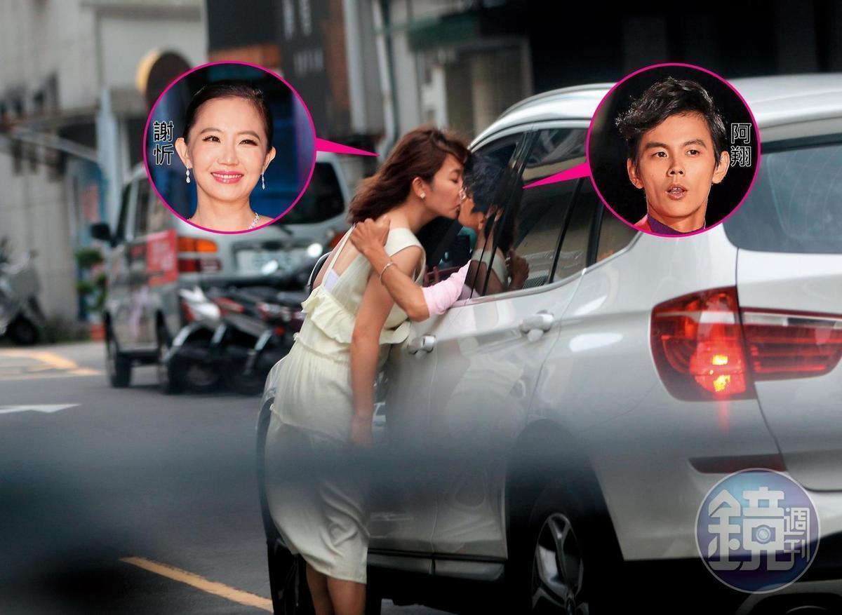 謝忻與阿翔因為這一吻,將多年累積的好形象全部毀掉,目前兩人均消失在螢光幕前。
