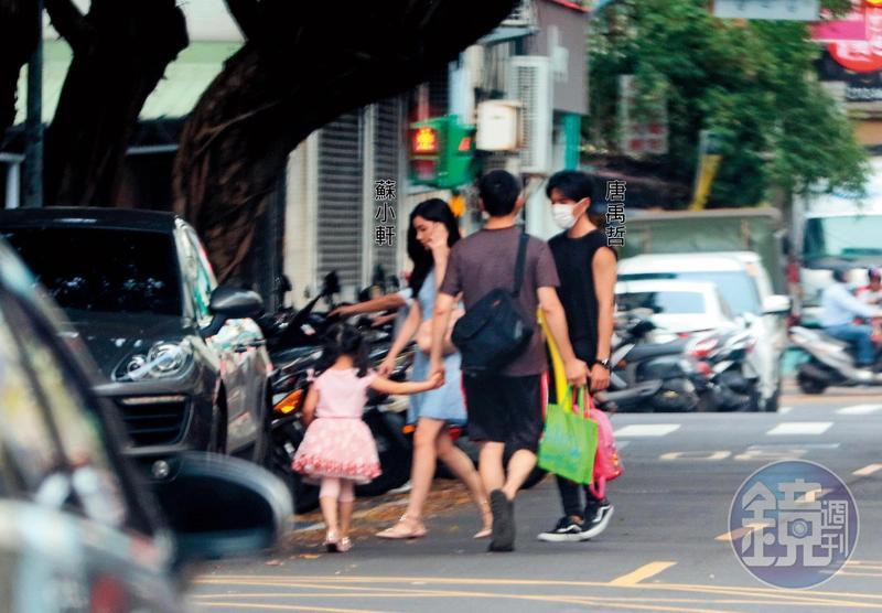 圖/鏡週刊 愛火從北京燒回台北 唐禹哲熱戀小13歲混血嫩妹
