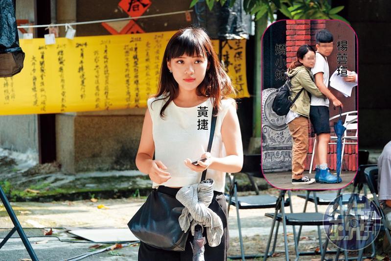 圖/鏡週刊 黃捷北上錄影 直擊同居伴侶帶新歡回香閨