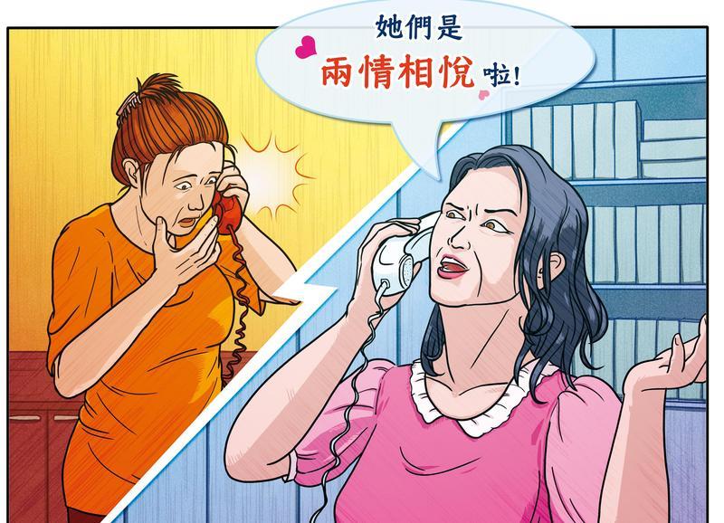 圖/鏡週刊 導師硬拗是兩情相悅 知名女校驚爆女女性侵