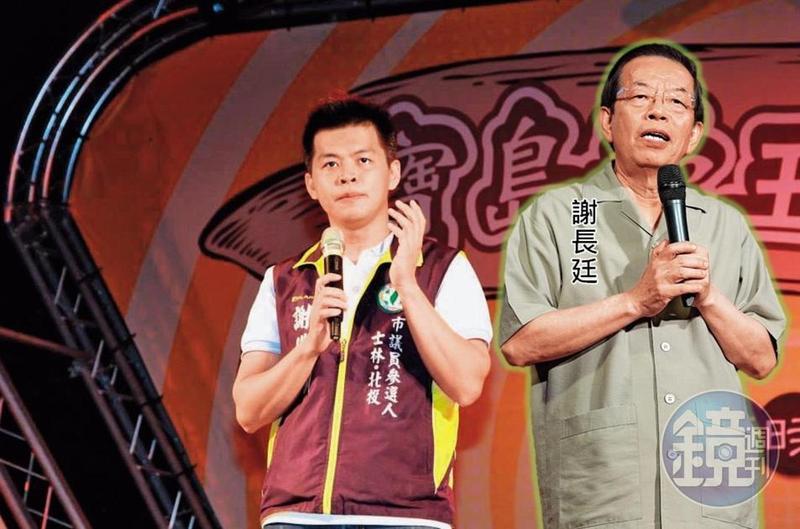 圖/鏡週刊 子欠千萬賭債遭追討 謝長廷狠斷34年父子情