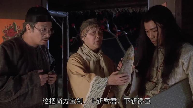 翻攝/電影畫面 演過星爺的「老母」 《九品芝麻官》夏萍享壽81歲