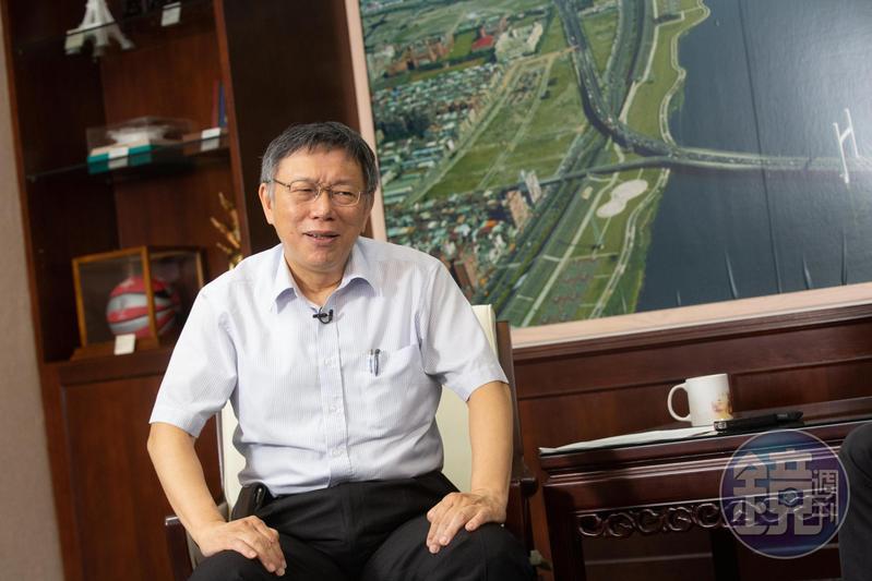 圖/鏡週刊提供 跟郭比較合 柯文哲:王金平是「狐狸」