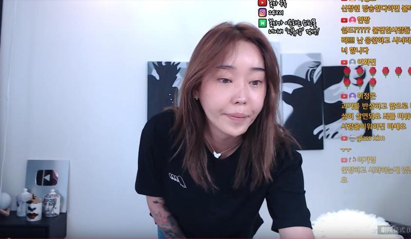 截圖自花子YouTube 變性網美承認曾賣淫 淚歉:當時真的很想動手術