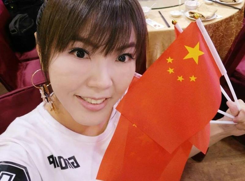 女黃安弄丟台灣護照崩潰 網友笑瘋:妳還想回來?
