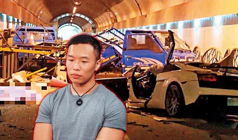 圖/鏡週刊提供 超跑富少炸隧道 2死3傷賠5千萬創紀錄