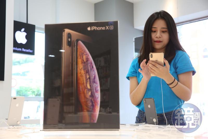 三星手機出貨受阻 蘋果及華為概念股進補