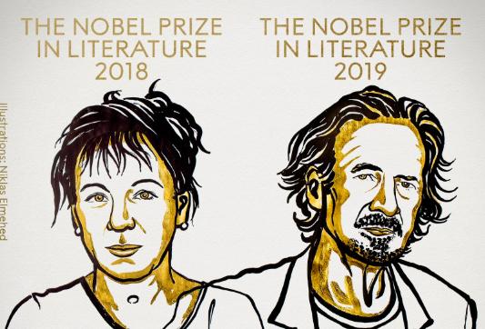 諾貝爾文學獎 一次頒發兩屆得主!
