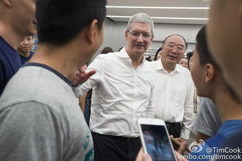 圖/鏡週刊提供 蘋果下架〈全港抗爭地圖〉惹議 庫克回應了