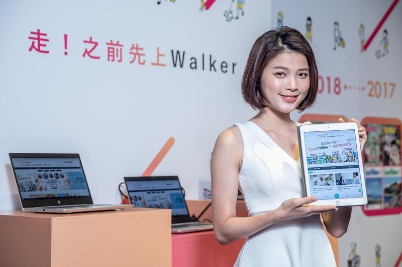 圖/鏡週刊提供 台灣角川、橘子集團結盟成立「我傳媒」 吃喝玩樂一站式滿足
