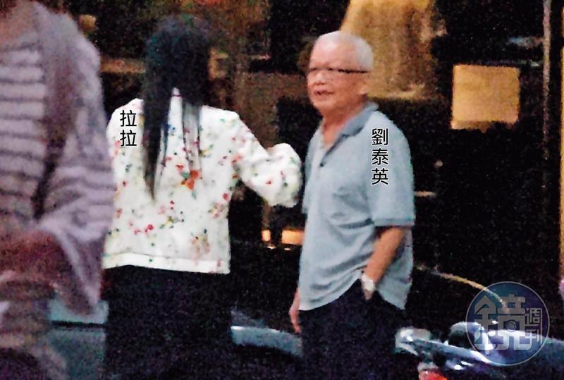 圖/鏡週刊 千億大掌櫃桃花噴發 8旬劉泰英新女友曝光