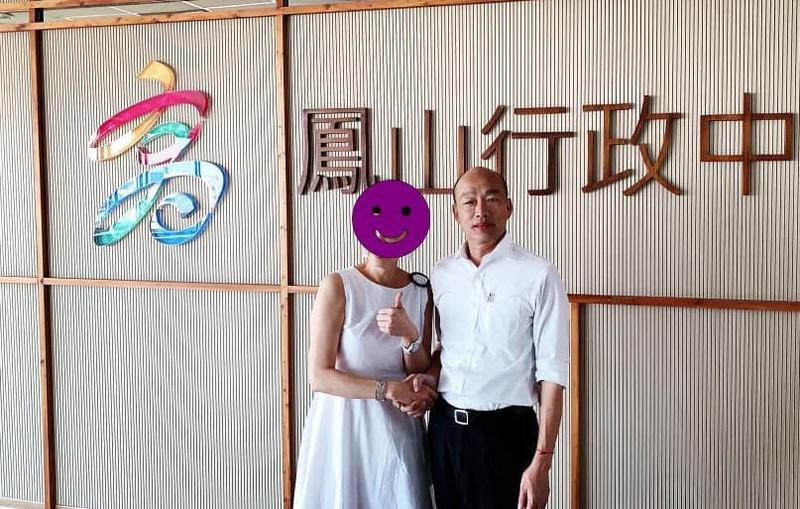 圖/鏡週刊提供 行政不中立!國慶主持女星高調挺韓 高市府:開罰
