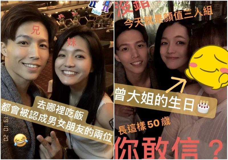 林瑞陽前妻50歲生日 帥兒貼照炫耀顏值高