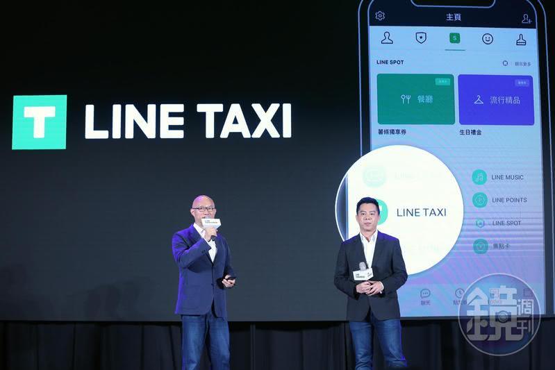 圖/鏡週刊提供 LINE參戰! LINE TAXI一鍵叫車平台上線