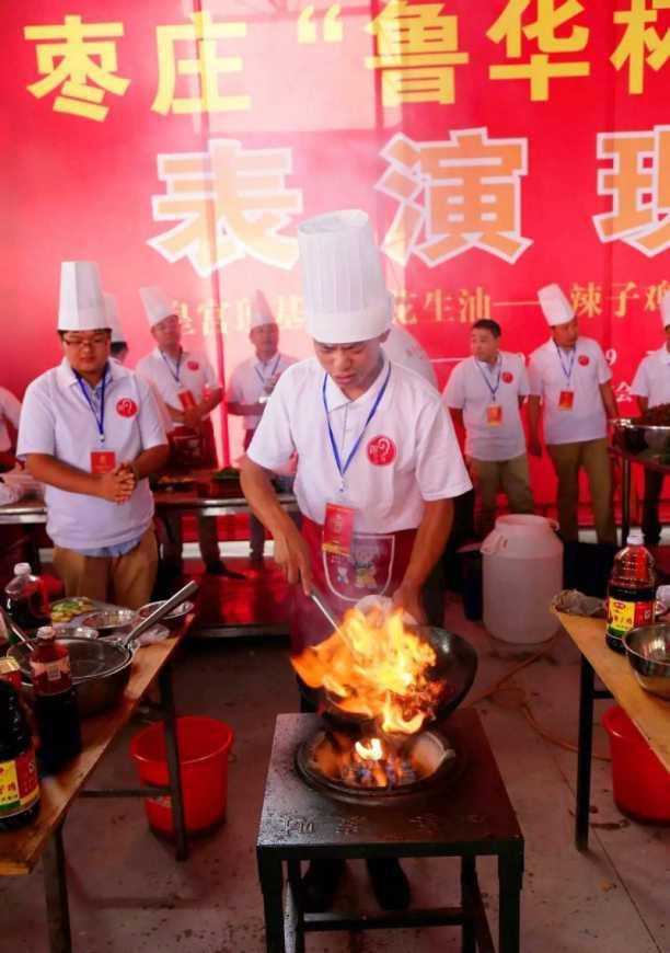 棗莊的美食,最特別的當屬辣子雞(圖由山東旅遊局提供)