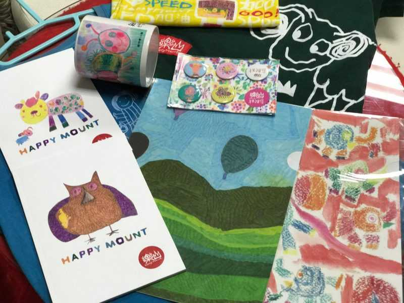 孩子的創作品製成文創商品自給自足