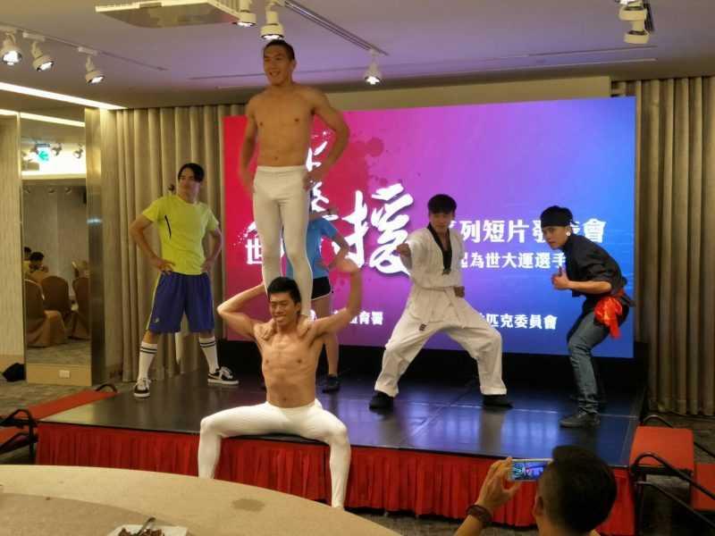 體育署和中華奧會舉辦應援世大運記者會