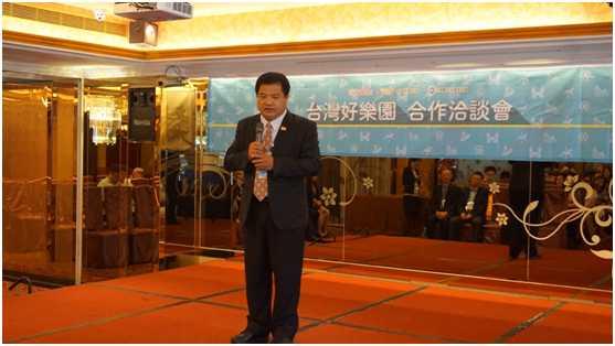 台灣遊樂區協會理事長李吉田(公關圖片)