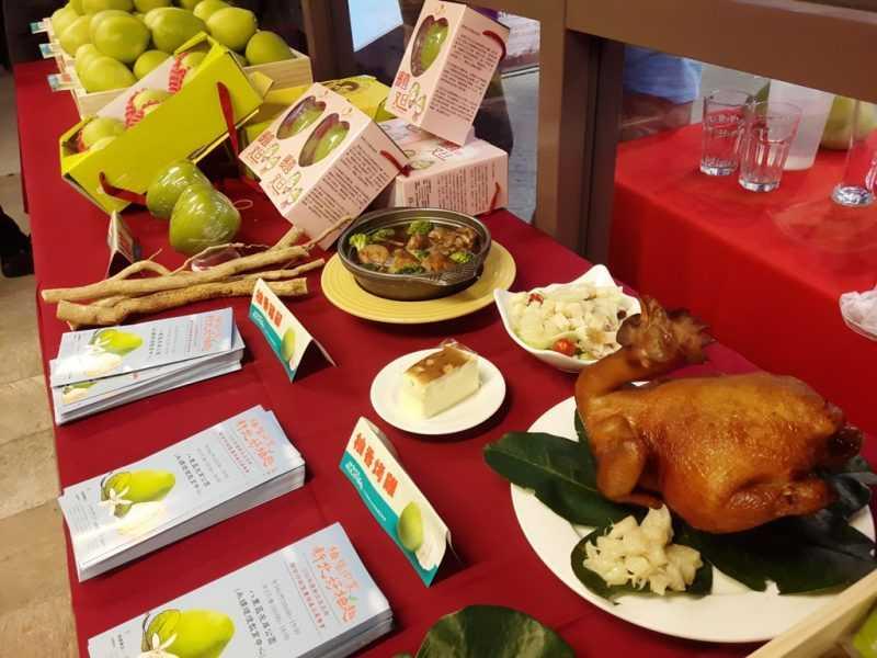 文旦柚入菜的創意料理