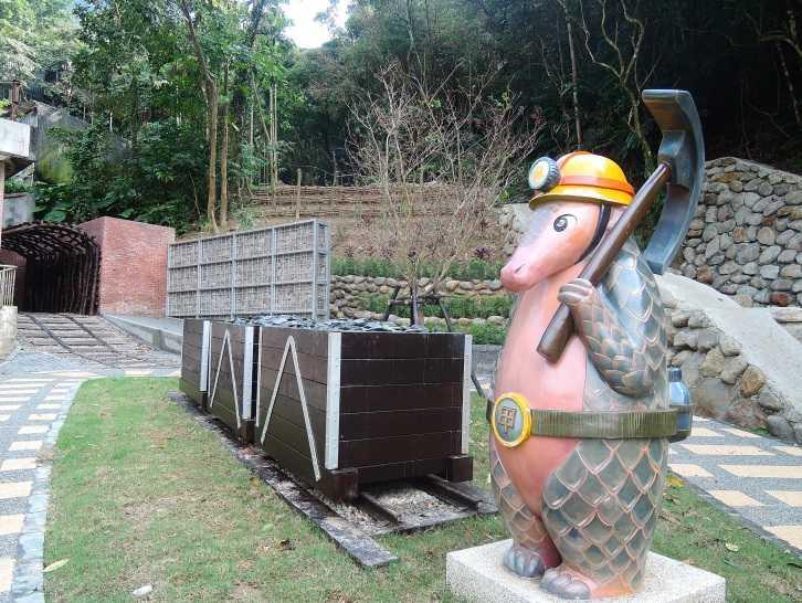 礦工小甲及採礦車在和興炭坑入口處引導您一同體驗礦區文化(台北市工務局提供)
