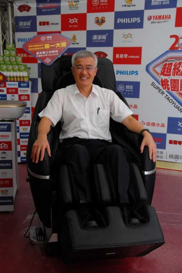 第一大獎輝葉龍王按摩椅價值198,000元。(桃園市政府經濟發展局提供)