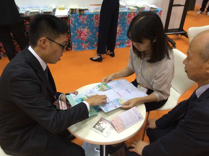 與日本最大旅行社JTB洽談採購合作計畫(北觀處提供)