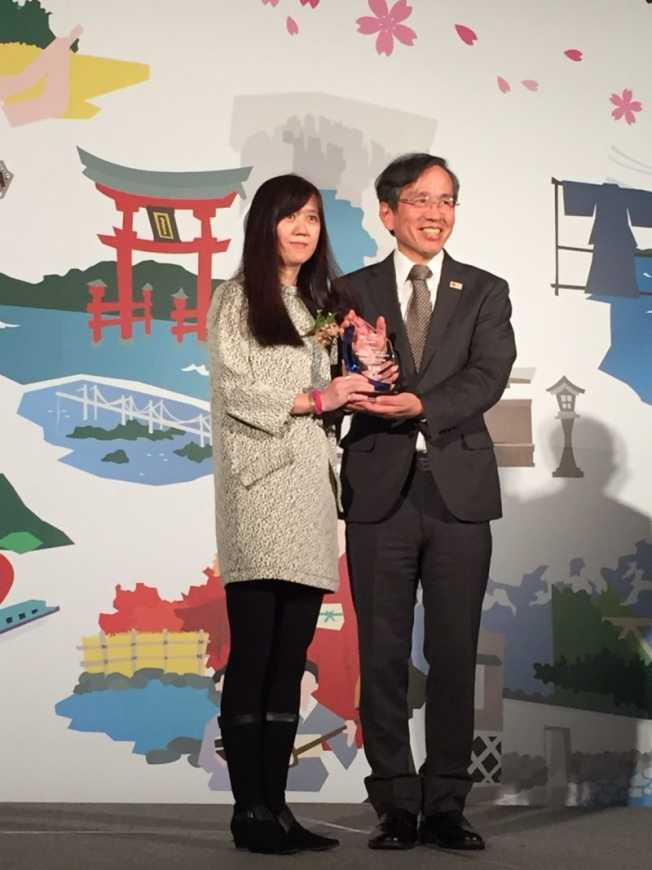 第四屆發現心日本獎領獎典禮