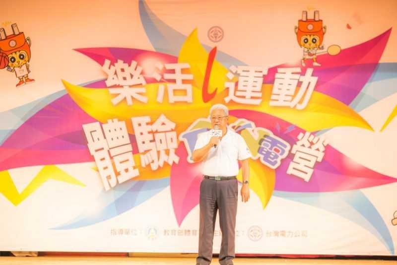 前台電董事長朱文成為FUN電營開跑獻上祝福