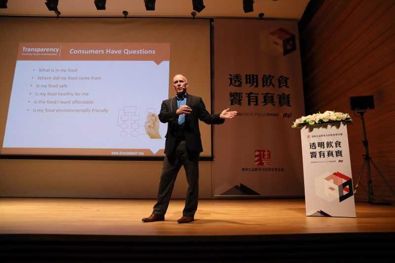 Dr. David Acheson分享_國際下的飲食透明創新(主辦單位提供)