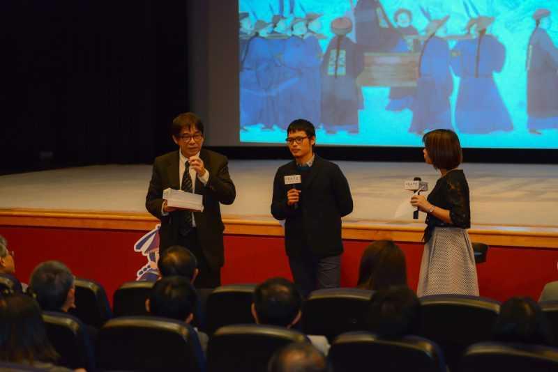 故宮博物院舉辦首映會,盛大推出年末強檔「印象水沙連」紀錄片。(故宮提供)